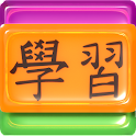 Learn Chinese Mahjong Free icon