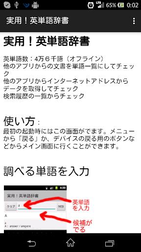 u5b9fu7528uff01u82f1u5358u8a9eu8f9eu66f8 1.1 Windows u7528 1
