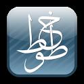 Dr.Ben0x Arabic Fonts icon