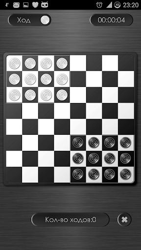 Checkers-corners HD