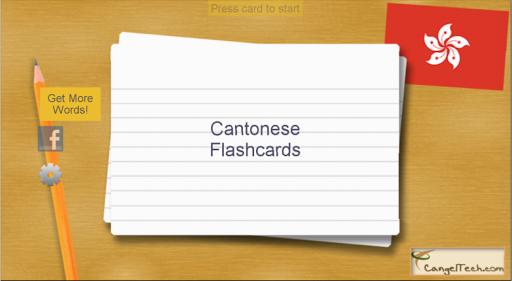 Cantonese Flashcards 4.2