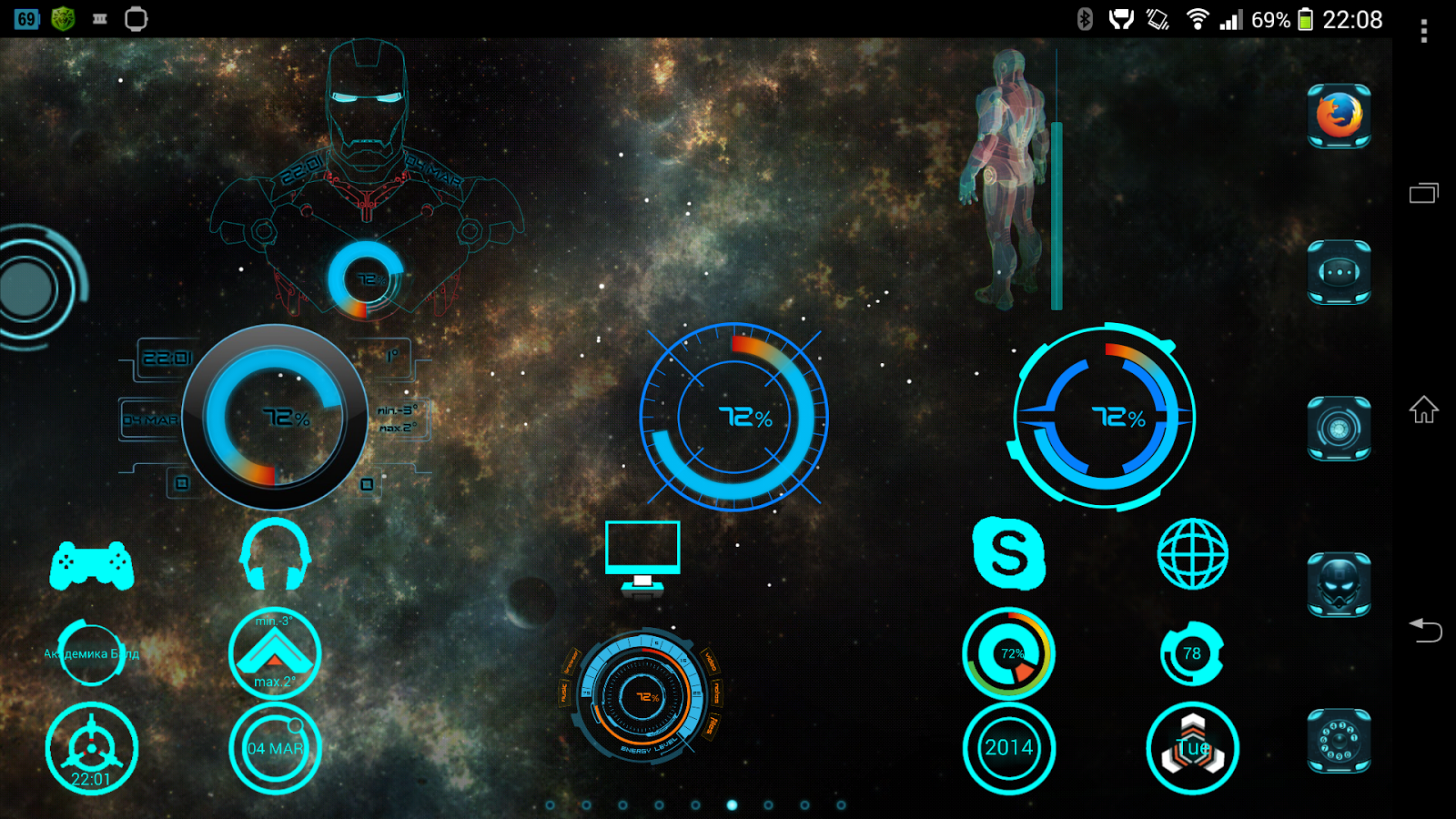 Iron Man Jarvis Central HUD - screenshot