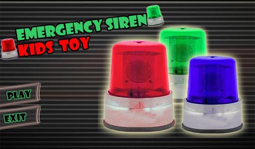 【免費休閒App】緊急警報兒童玩具-APP點子