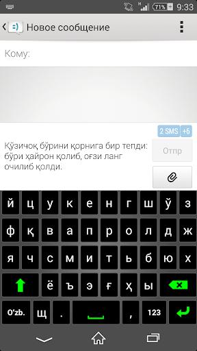 Klavus - Uzbek Keyboard