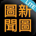Tuxinwen Lite logo