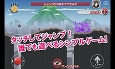 仮面ライダーウィザード×チャリ走のおすすめ画像1