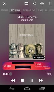 TuneIn Radio- スクリーンショットのサムネイル