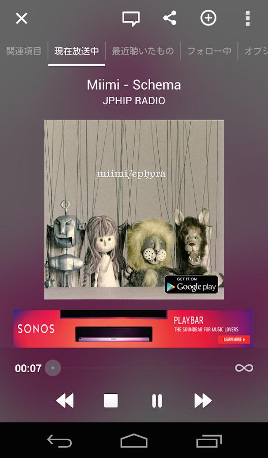 TuneIn Radio- スクリーンショット