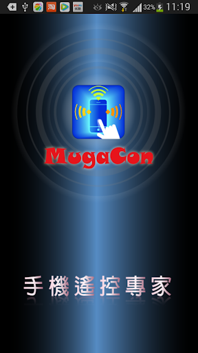 MugaCon