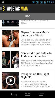 Apostas MMAのおすすめ画像2
