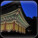 창덕궁 이야기 icon
