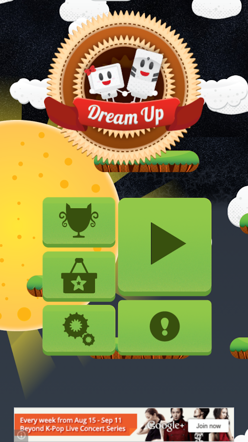 Dream Up- screenshot