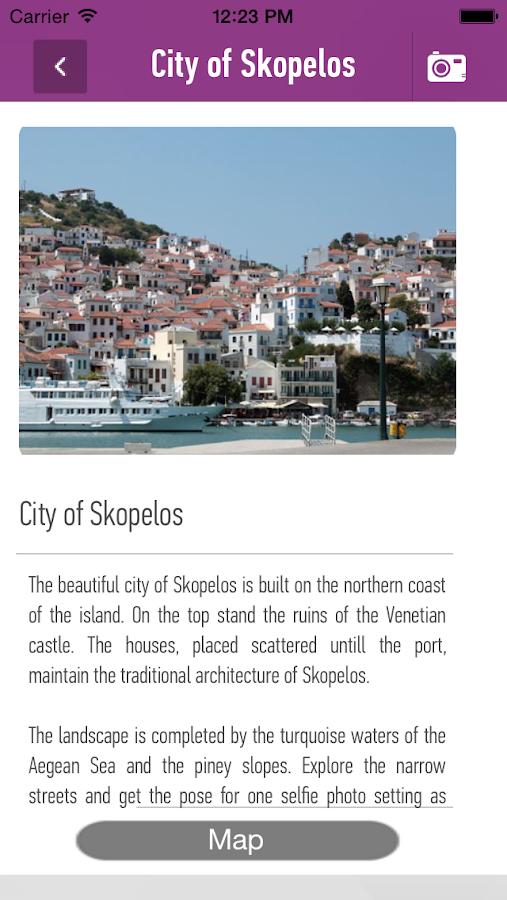 Skopelos by myGreece.travel - στιγμιότυπο οθόνης