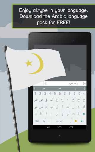 Arabic for ai.type keyboard 5.0.4 screenshots 10
