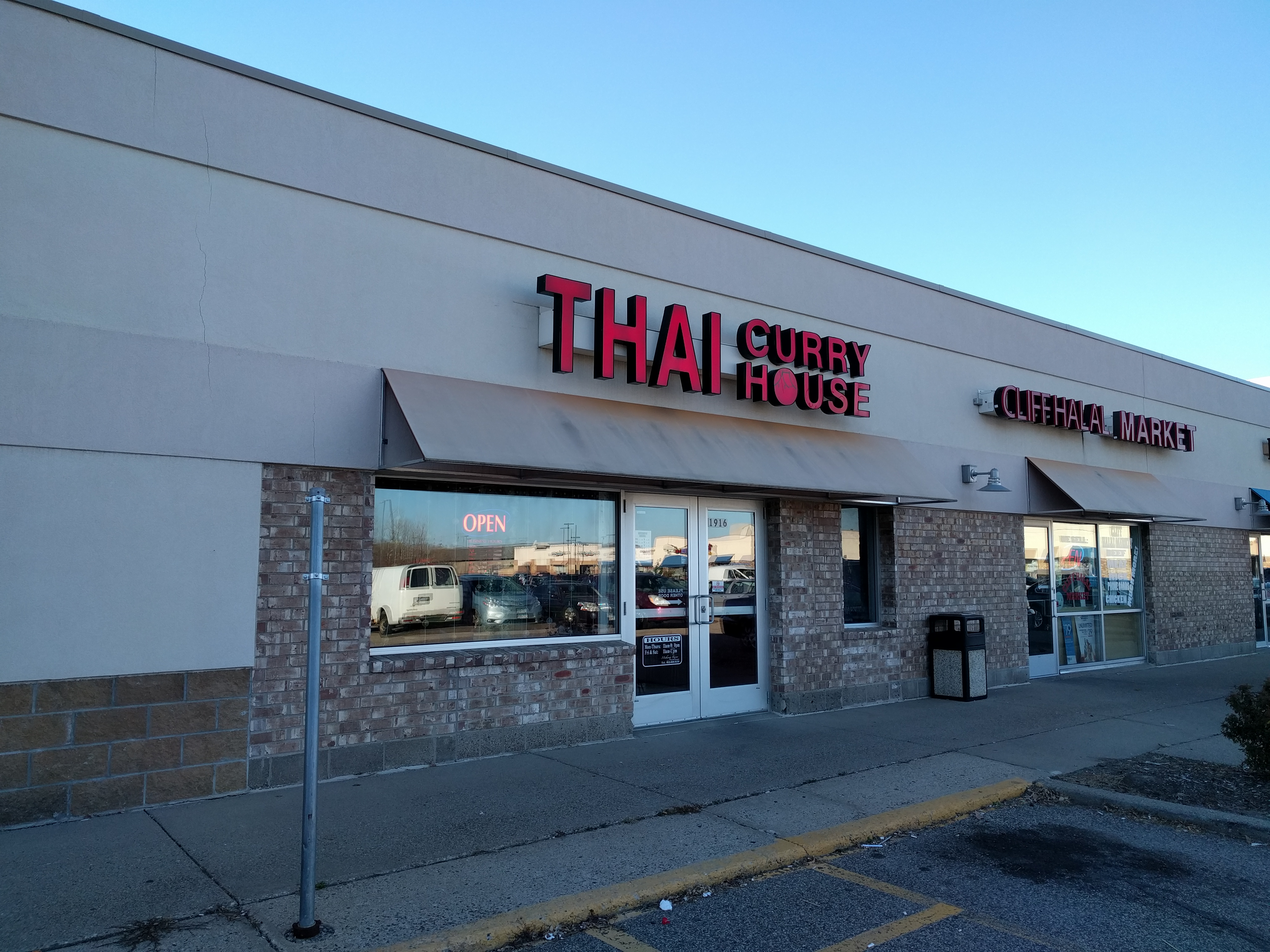 Thai Curry House - Burnsville | Restaurant Review - Zagat