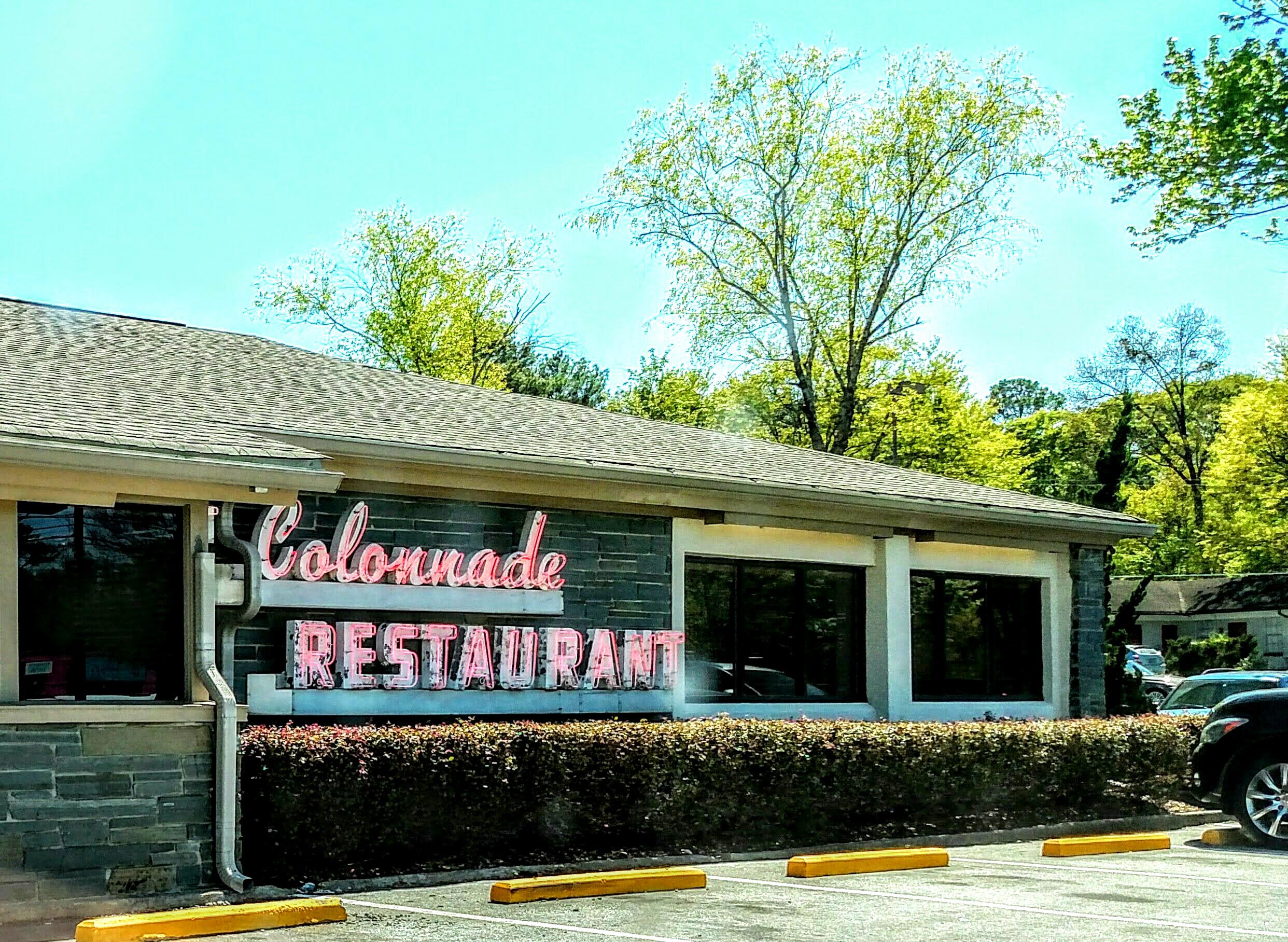 The Colonnade Restaurant - Atlanta   Restaurant Review - Zagat