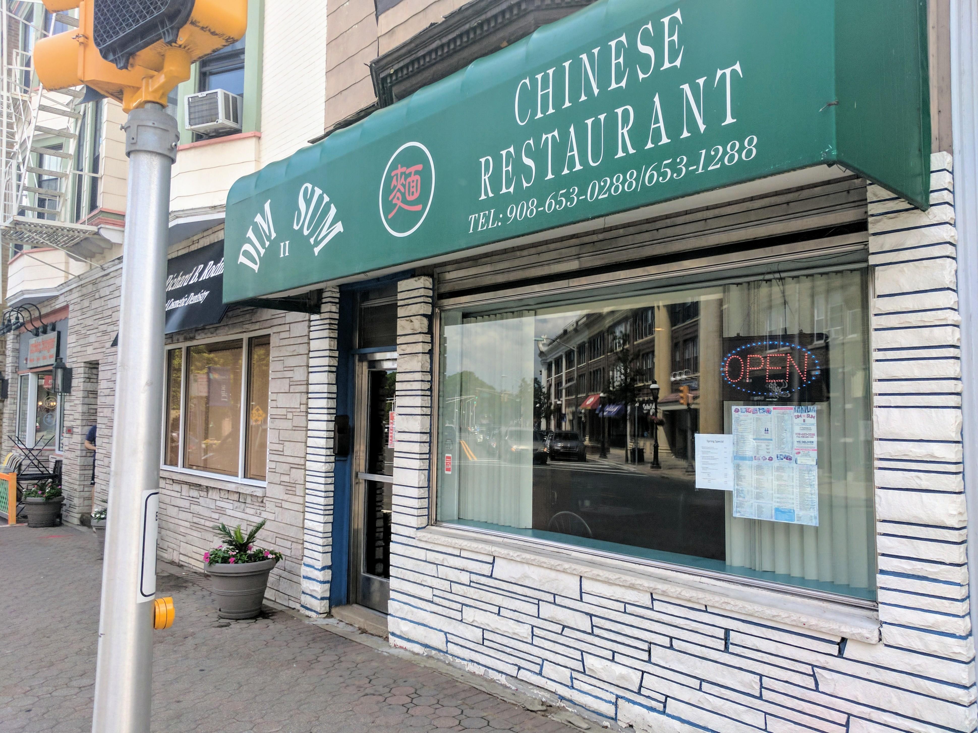 Dim Sum II Chinese Restaurant - Cranford | Restaurant Review - Zagat