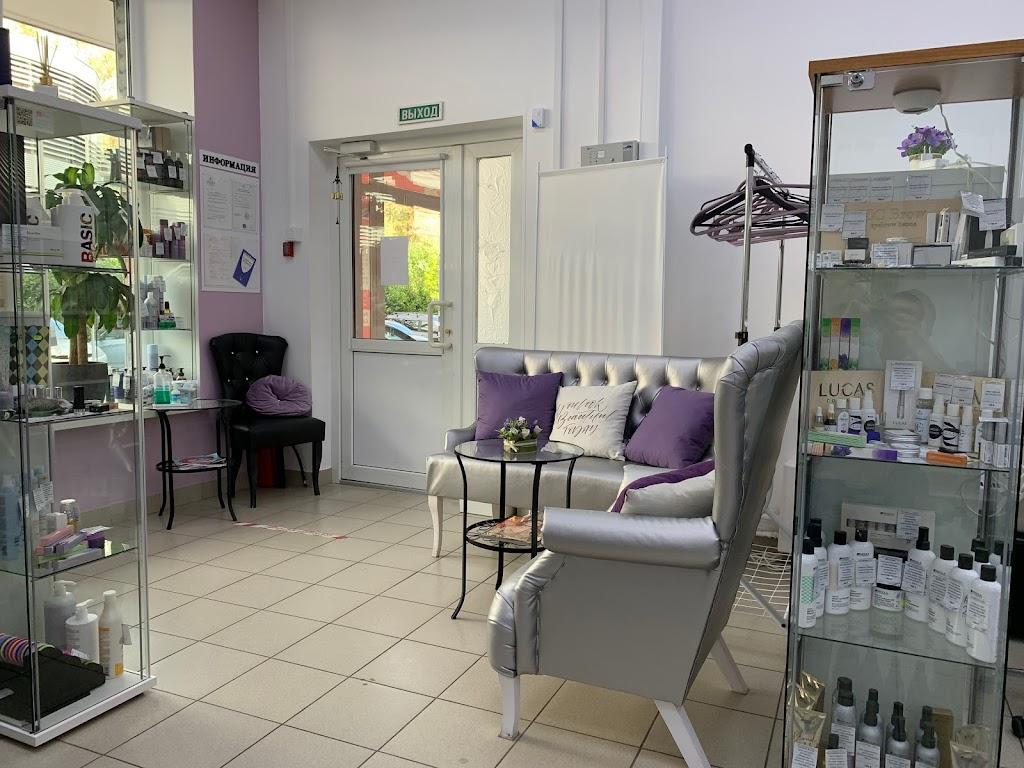 Bliss Hair studio