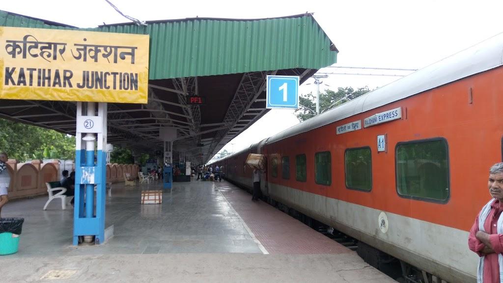 Katihar Railway Station
