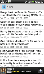 UKNews (United Kingdom News)- screenshot thumbnail