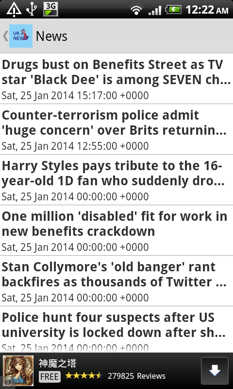 UKNews (United Kingdom News)- screenshot