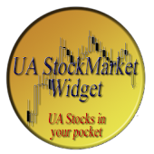 UA StockMarket Widget