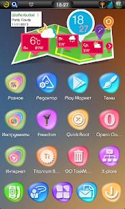 Next Launcher 3D Theme Concord v1.00 APK 1