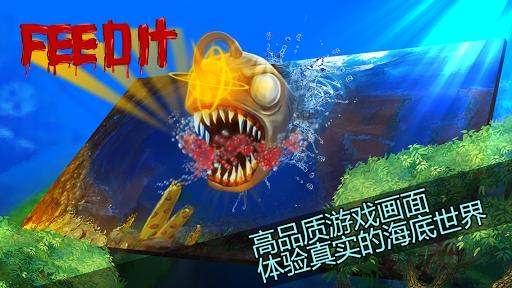 吃货战争:饿死鬼鱼