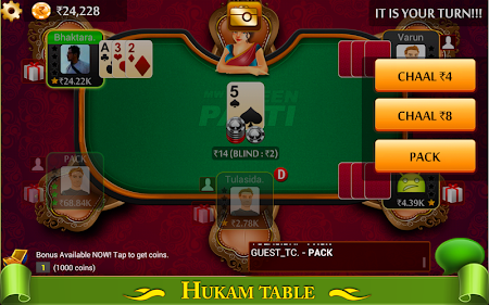 Teen Patti King - Flush Poker 7.4 screenshot 253163