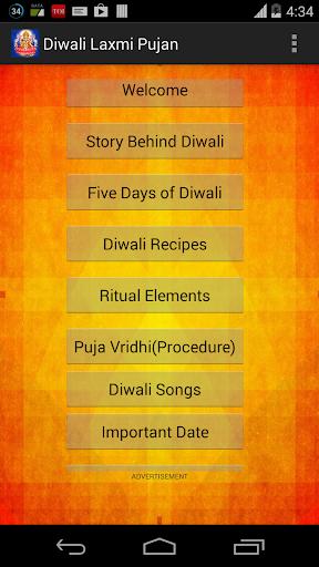 Diwali Laxmi Pujan  screenshots 1