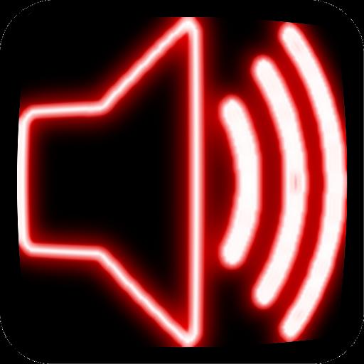 最響亮的鈴聲 LOGO-APP點子