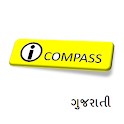 iCompass (ગુજરાતી) પરીક્ષણ icon