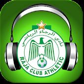 أغاني الرجاء البيضاوي - RAJA
