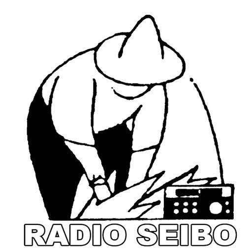 Radio Seibo 2.0 screenshots 1