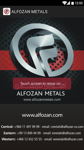 Alfozan Steel Sections App