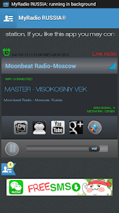 MyRadio RUSSIA - screenshot thumbnail