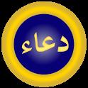 Doa Harian icon