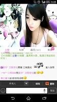 Screenshot of KK唱響-最多女神17表演的網路秀場