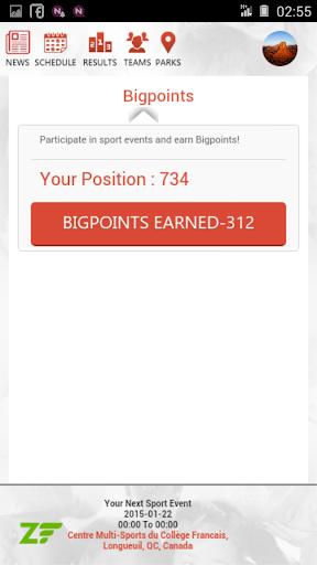 【免費運動App】BIGLIG Réseaux sportifs privés-APP點子