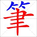 eStroke logo