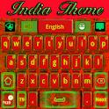 Clavier Rouge de l'Inde icon