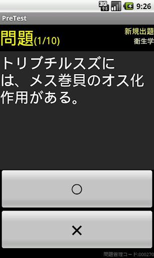 Pretestu85acu5b66 1.5 Windows u7528 2