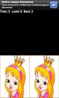Screenshot of Princess Matching Game