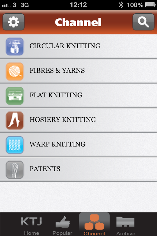 Knitting Journal App : Knitting trade journal android apps on google play