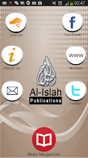 Al-Islah- screenshot thumbnail