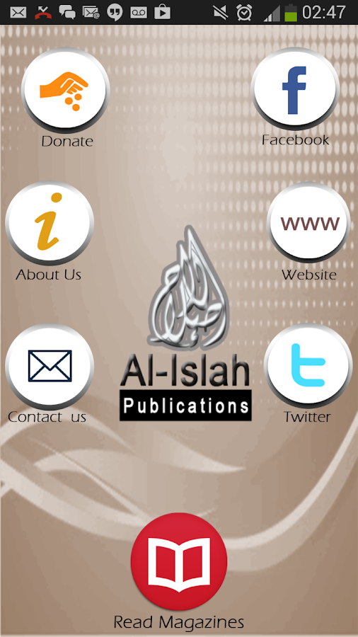 Al-Islah- screenshot
