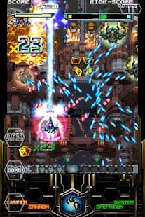 DODONPACHI RESURRECTION- screenshot thumbnail