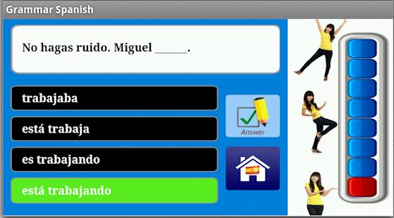 進階西班牙文文法 FREE