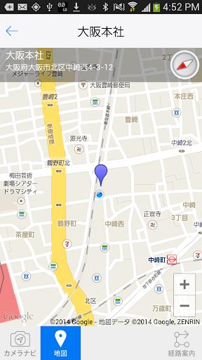 【免費商業App】コトブキAR-APP點子