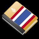พจนานุกรมไทย+ ราชบัณฑิตยสถาน APK